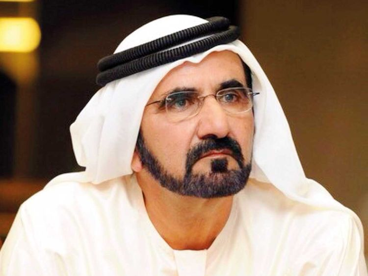 Mohammad Bin Rashid Al Maktoum